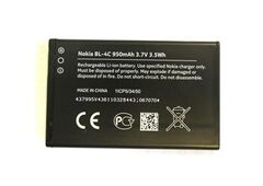Batéria Nokia BL-4C 950mAh