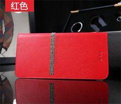 Remax puzdro knižka Apple iPhone 6/6S kamienky červené