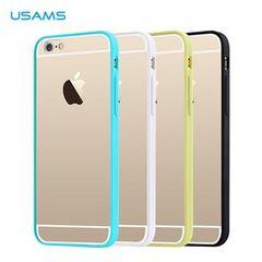 Usams puzdro gumené Apple iPhone 6/6S Edge modré