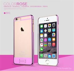 Usams puzdro plastové Apple iPhone 6/6S O-Plating ružové