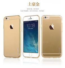 Usams puzdro gumené Apple iPhone 6/6S Primary zlaté