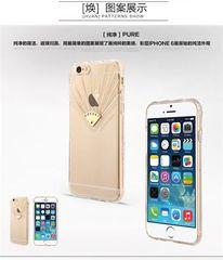 Usams puzdro gumené Apple iPhone 6/6S Pure transparentné