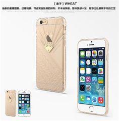 Usams puzdro gumené Apple iPhone 6/6S Wheat transparentné