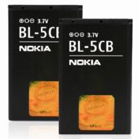 Batéria Nokia BL-5CB 800mAh