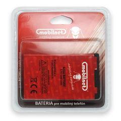 Batéria Nokia 3120C Li-ion 1250mAh BL-4U