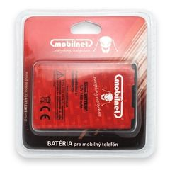 Batéria Nokia 5800 Li-ion 1450mAh BL-5J