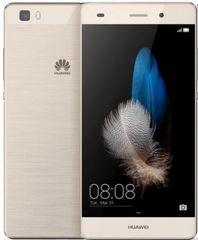 Huawei P8 Lite zlatý