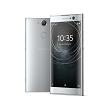 Sony H4113 Xperia XA2 DUAL strieborný
