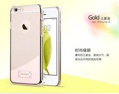 Usams puzdro plastové Apple iPhone 6/6S E-Plating zlaté