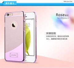 Usams puzdro plastové Apple iPhone 6/6S E-Plating ružové