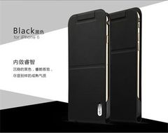 Usams puzdro knižka Apple iPhone 6/6S Dancing čierne