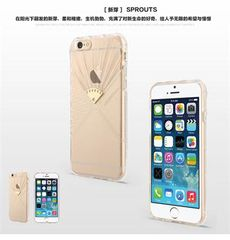 Usams puzdro gumené Apple Iphone 6 New Bud transparentné