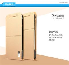Usams puzdro knižka Apple iPhone 6/6S Gold zlaté