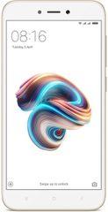 Xiaomi Redmi 5A16GB zlatý