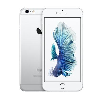 Apple iPhone 6 Plus 16GB strieborný repasovaný